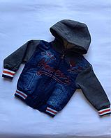 Джинсовая куртка для мальчиков от 2 до 5 лет