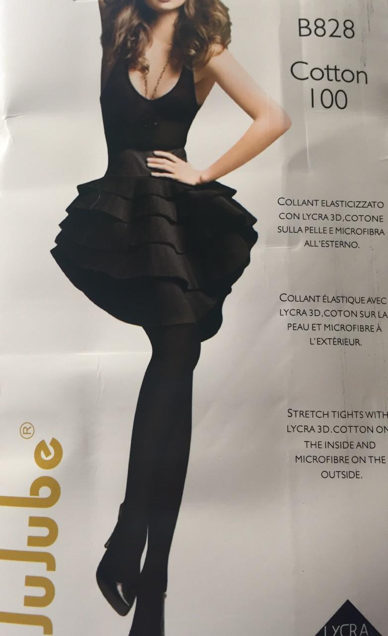 Лосины женские  M-L JuJuBe Cotton