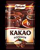 Какао темне(плівка) 100г