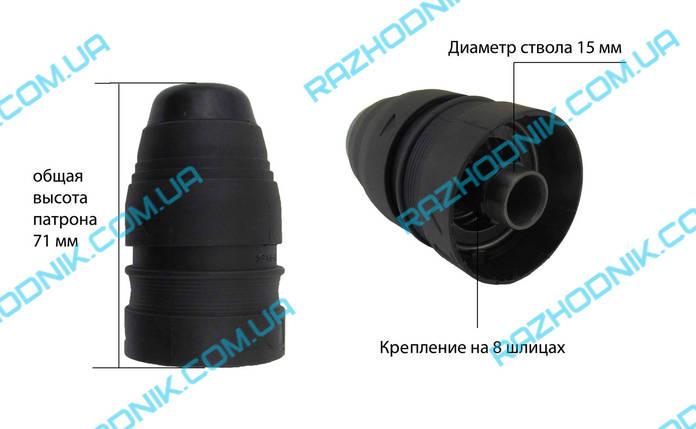 Патрон SDS-PLUS для перфоратора ТИП 1 (УНИВЕРСАЛЬНЫЙ) , фото 2