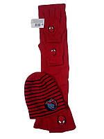 Комплект для мальчиков(шапка+шарф+перчатки), Lupilu, размер 110/116-122/28, арт. Л-619
