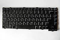 260 Клавиатура Dell Inspiron 2200 1200 PP10S - 0X7680 CN-0X7680 K011446X OD8883