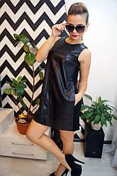 """Женское, комбинированное платье """"Экокожа + плотный трикотаж"""""""