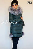 Куртка женская короткая с мехом чернобурки Peercat 752