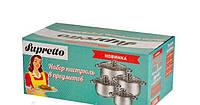 Набір каструль з нержавіючої сталі Supretto 8 предметів для всіх типів плит