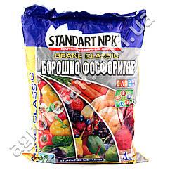 Удобрение Standart NPK Фосфоритная мука 4 кг