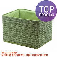 Короб Вязанка без крышки складной S Зеленый / аксессуары для дома