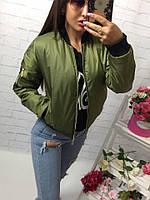 Бомбер -куртка женская 435ом