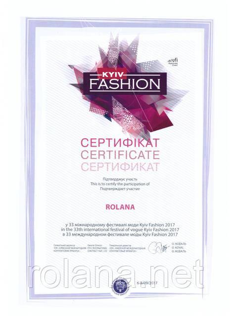 Компания ROLANA приняла участие в международной выставке Kyiv Fashion 2017!
