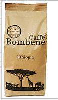 Кофе Bombene  Эфиопия  1кг 100% Арабика