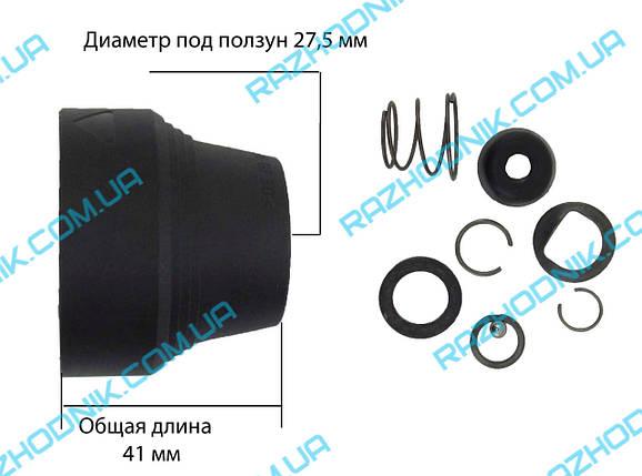 Ремкомплект патрона для перфоратора  ТИП 2 (УНИВЕРСАЛЬНЫЙ), фото 2