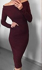 Элегантное трикотажное платье-футляр (трикотаж, вечернее, миди, длинные рукава, открытые плечи) РАЗНЫЕ ЦВЕТА!, фото 2