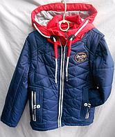 Куртка детская весна-осень ( 3 - 7 лет )