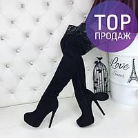 Женские ботфорты на высоком каблуке 12 см, с камнями, черные / сапоги высокие женские, эко замша, стильные