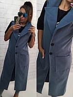 Тренд осени! Длинный кашемировый жилет кардиган с карманами цвет джинс 42 44 46