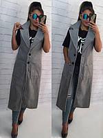 Тренд осени! Длинный кашемировый жилет кардиган с карманами серый 42 44 46