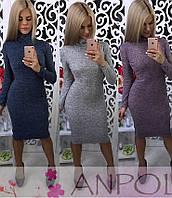 Теплое платье из трикотажа с высоким воротником 1703132