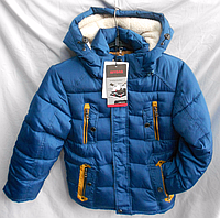 Куртка детская зима ( 5 - 10 лет )