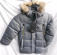 Куртка детская зима ( 3 - 7 лет )