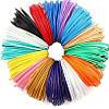 Набор PLA-пластика для 3d-ручки, 12 цветов, Large