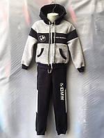 Детский спортивный костюм для мальчика на флисе BMW (4 - 7 лет) купить оптом со склада