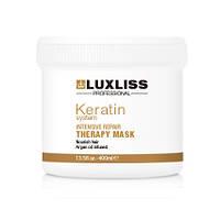 Восстанавливающая маска с кератином Keratin Intensive Repair Therapy Mask, 400 мл
