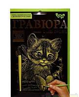 Набор для творчества раскраска царапалка dankotoys Гравюра А5 ГР-А5-19з