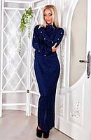 Теплый женский костюм  из ангоры с длинной юбкой в пол осень - зима