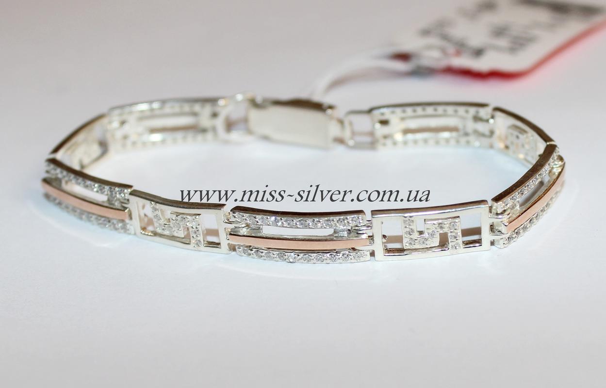 Серебряный браслет с золотыми пластинами Софи
