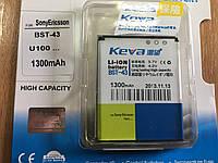 Аккумуляторная батарея Sony Ericsson BST-43 усиленная для CK15, J108 , J10i , J20i , U100i, U20i l, WT13i