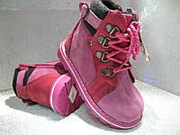 Ботинки кожаные зимние розовые на девочку 24р.
