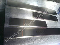 Защита порогов - накладки на пороги Geely Emgrand X7 (Standart)