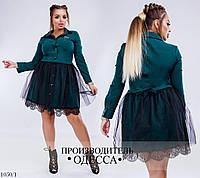Платье со съемной юбкой евросетка 48-50, 52-54
