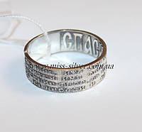 Серебряное кольцо Отче наш