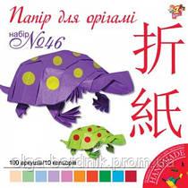 Наб.№ 46 цв.бумаги для оригами 20*20, 10 цветов, 70г/м2 (100л), 950282 1 Вересня