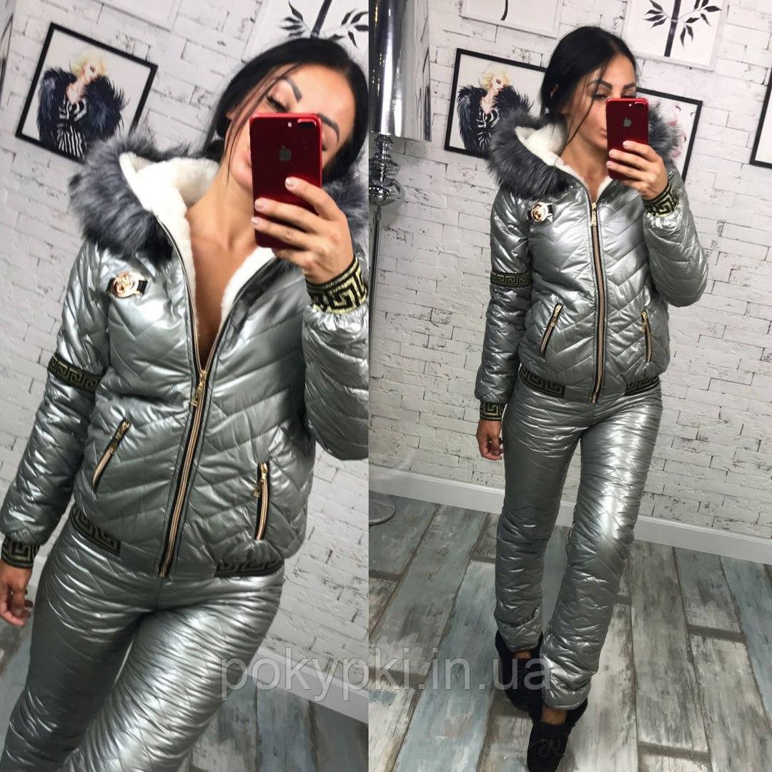 31611c8bbf4 Лыжный костюм женский зимний теплый плащевка на синтепоне с капюшоном цвет  серебро -