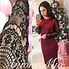 Модное, элегантное платье-футляр (трикотаж джерси, французское кружево, длинные рукава) РАЗНЫЕ ЦВЕТА!
