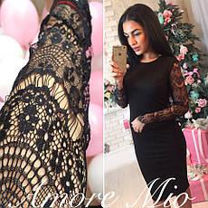 Модное, элегантное платье-футляр (трикотаж джерси, французское кружево, длинные рукава) РАЗНЫЕ ЦВЕТА!, фото 3