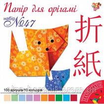 Наб.№ 47 цв.бумаги для оригами 16*16, 10 цветов, 70г/м2(100л), 950283