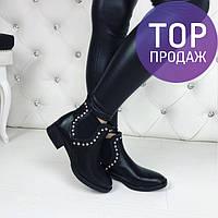 Женские низкие ботинки с кнопками, черного цвета / полусапоги женские эко кожа, сбоку резинка, модные