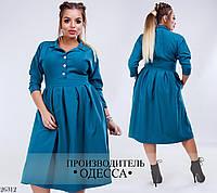 Платье коктейльное с перфирацией костюмка 48,50,52,54