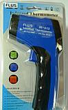 Пирометр Flus IR-813 (-50-580 ℃) EMS 0,1-1,0; DS: 13:1  Цена с НДС, фото 4