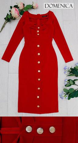 """Стильное, элегантное платье """"Декорировано пуговицами и легкой драпировкой"""" 42-60р, фото 2"""