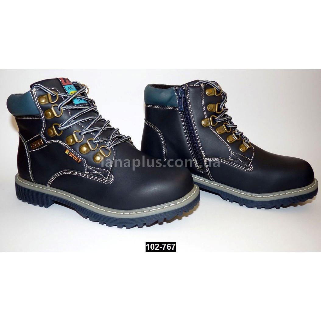 Демисезонные ботинки для мальчика, 32 размер, кожаная стелька, супинатор