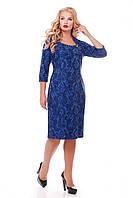 Нарядное платье больших размеров Катрин-атлас сапфир