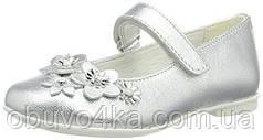 Праздничные кожаные туфли PRIMIGI 39 р-р 25 см