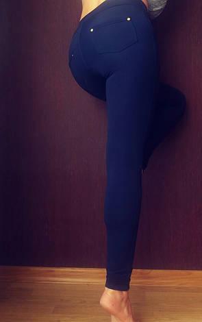 Классические женские лосины  (батал) №21, фото 2