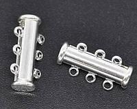 Магнитная застежка, 20mm x 10mm, Цвет серебро