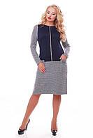 Теплое платье больших размеров Кэти букле синее