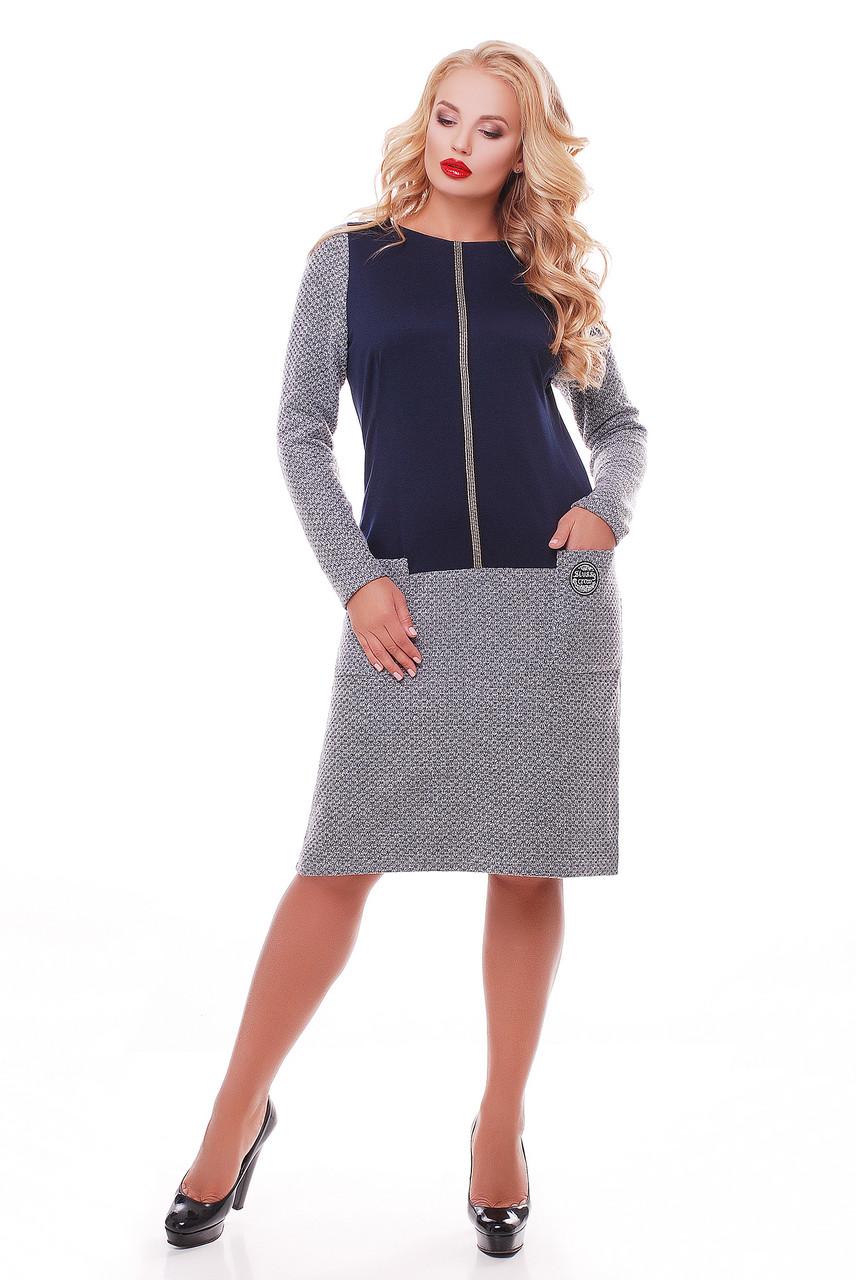 Теплое платье больших размеров Кэти букле синее - DS Moda - женская одежда от производителя в Харькове